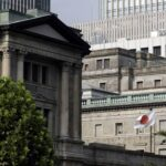 Is the Bank of Japan the latest Bubble?
